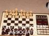 85-chess-computer